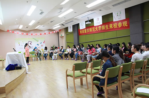 Star Education Group entered the school enterprise cooperation practice division teaching classroom